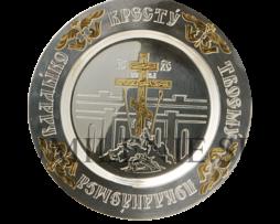Тарелочка латунная в серебрении_фрагментарная позолота