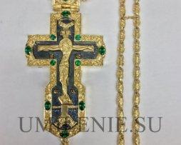 Крест наперсный латунный в позолоте с украшениями и цепью.