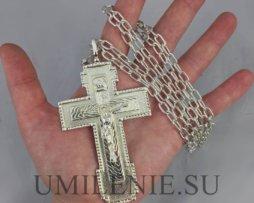 Крест латунный в серебрении с цепью