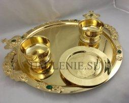 Набор для архиерейской запивки латунный со вставками в позолоте