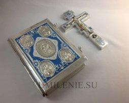 Требный набор латунный в серебрении