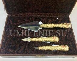 Набор копие с латунными позолоченными ручками