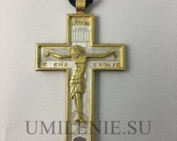 Крест серебряный с позолотой на гайтане