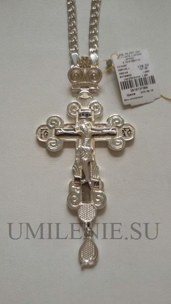 Крест латунный в серебрении без цепи