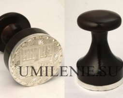 Печать для просфор латунная в серебрении