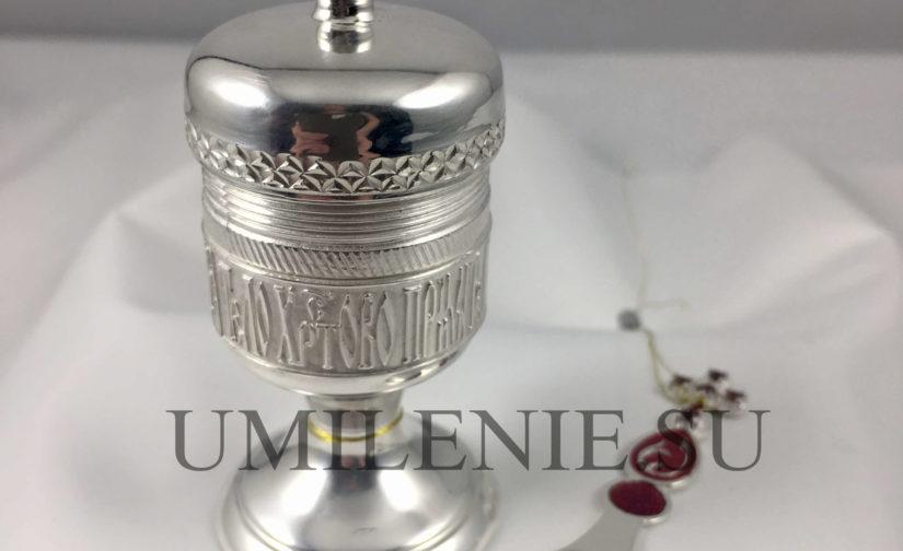 Потир серебряный на 50 мл. с лжицей малой