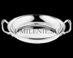 Лохань для омовения рук латунная в серебрении