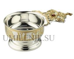 Ковш для запивки латунный в серебрении