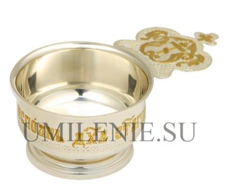 Ковш для запивки серебряный с эксклюзивной гравировкой