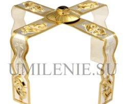Звездица латунная в серебрении с фрагментарной позолотой
