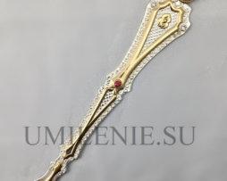 Лжица латунная в серебрении с позолотой