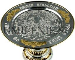 Дискос латунный в серебрении с фрагментарной позолотой