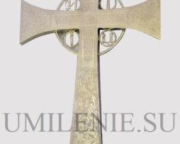 Крест мальтийский комбинированный с фрагментарной позолотой