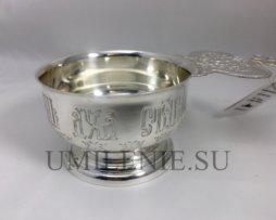 Ковш латунный в серебрении на ножке