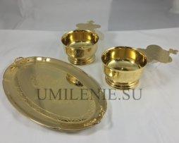 Набор для архиерейской запивки латунный в позолоте