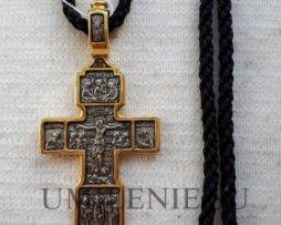 Крест нательный серебряный с фрагментарной позолотой на гайтане