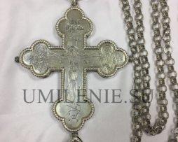 Крест-мощевик серебряный с цепью