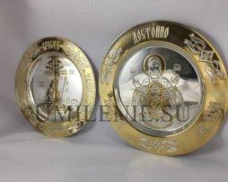 Набор - тарелочки латунные с фрагментарной позолотой