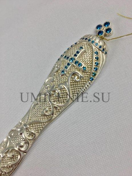 Лжица латунная в серебрении со вставками