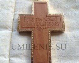 Крест наперсный деревянный в латунном позолоченном окладе с цепью