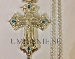Крест наперсный латунный в серебрении c цепью