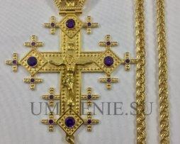 Крест наперсный латунный в позолоте с цепью для священника