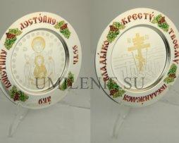 Набор - тарелочки латунные с эмалью