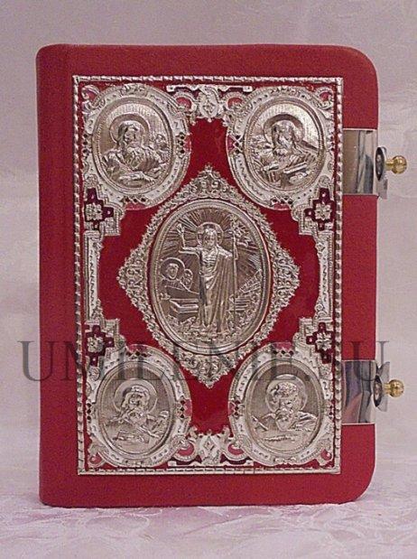 Евангелие малое требное в кожаном переплете с накладками на церковно-славянском языке