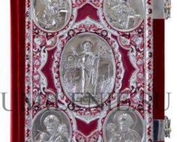 Евангелие напрестольное в бархатном переплете с накладками на церковно-славянском языке
