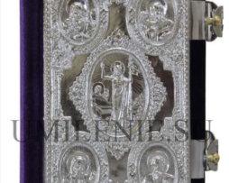 Евангелие малое требное в бархатном переплете с накладками на церковно-славянском языке