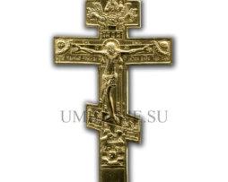 """Крест малый """"Распятие Христово"""""""