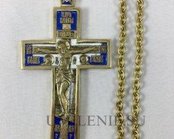 Крест наперсный латунный с горячей эмалью и цепью