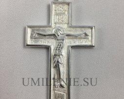 Крест нательный латунный в серебрении и чернении