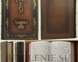 Евангелие среднее в кожаном переплете