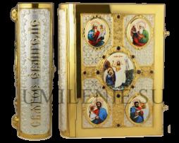 Евангелие требное в латунном окладе
