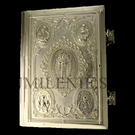 Евангелие требное в серебряном окладе