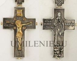 Крест наперсный серебряный с фрагментарной позолотой
