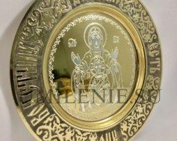 Тарелочка латунная Знамение в позолоте