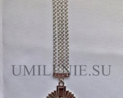 Орден Кандидата богословия серебряный