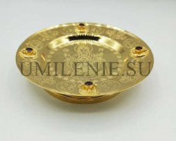 Тарелочка для святых частиц латунная в позолоте