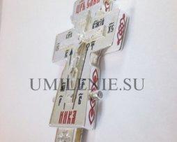 Крест параманный латунный в серебрении