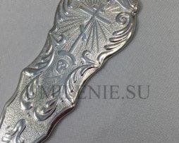 Лжица латунная в серебрении