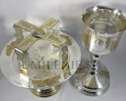 Евхаристический набор комбинированный с потиром на 0,5 литра