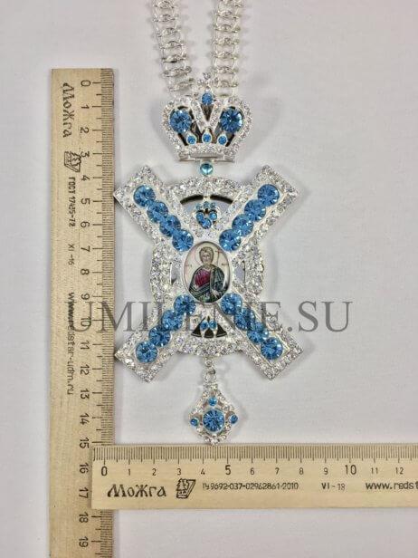 Косой крест Андрея Первозванного латунный в серебрении с цепью