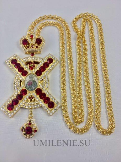Косой крест Андрея Первозванного серебряный в позолоте с цепью