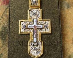 Крест наперсный латунный с фрагментарной позолотой и цепью