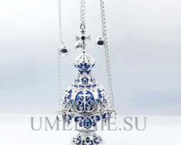 Кадило латунное в серебрении с эмалью