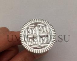 Печать для просфор Агничная металлическая, диаметр 30 мм.