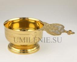Ковш венчальный латунный в позолоте