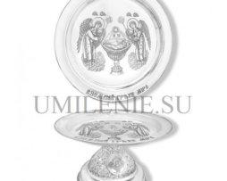 Дискос серебряный с гравировкой